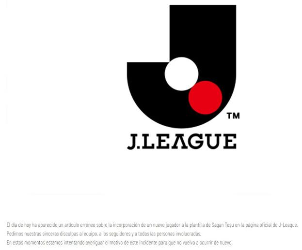 Comunicado de rectificación de la J1 League en su web.